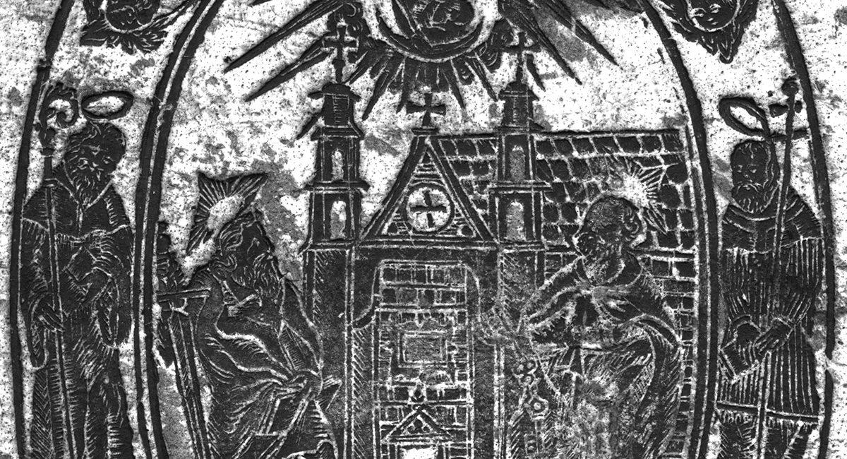 Czas fundacji (do XIII w.)